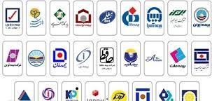 پاورپوینت بیمه های خصوصی در ایران
