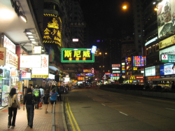 تحلیلی بر کارکردهای اجتماعی فضاهای شهری با تاکید بر کارکردهای شبانه